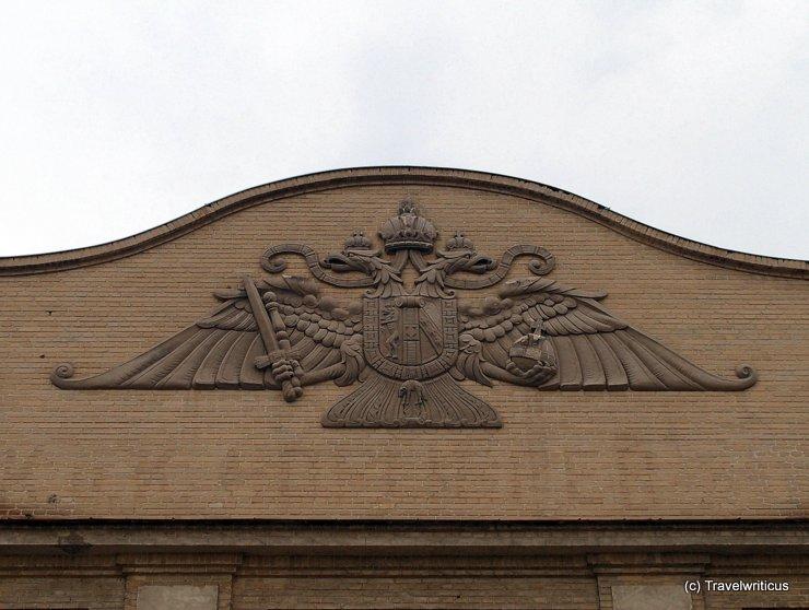 Emblem at an industrial hall in Retz, Austria