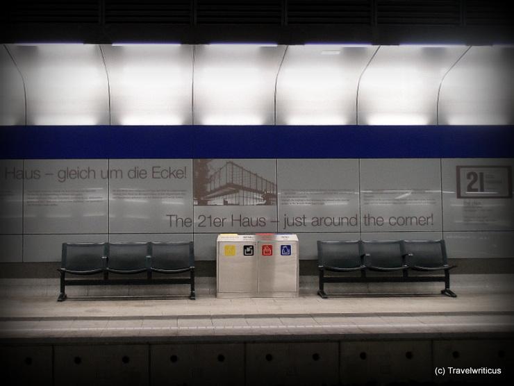 Subterranean station 'Quartier Belvedere' in Vienna, Austria